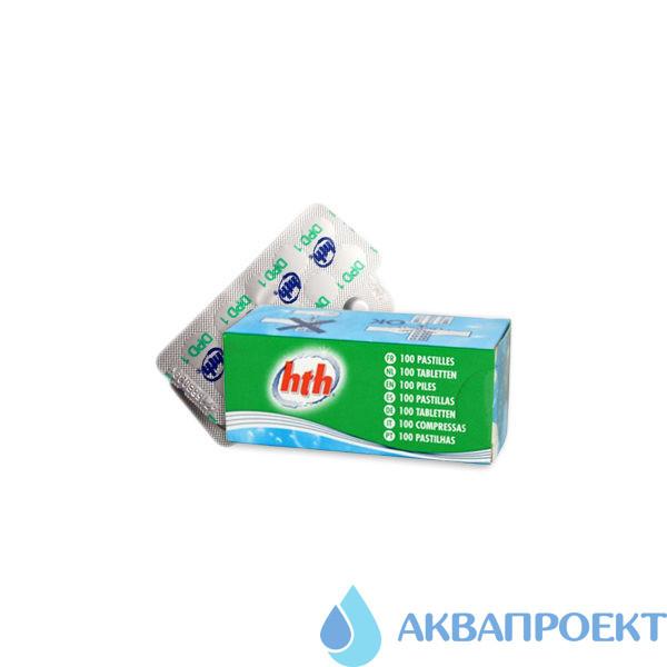 HTH Таблетки для тестера DPD 1 black 10 блистеров