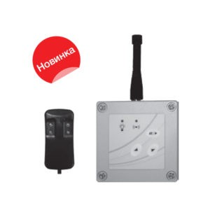 Блок управления для прожекторов Colorlogic II