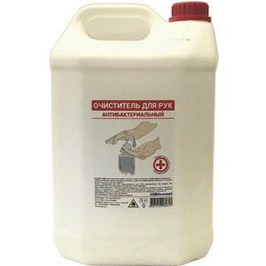 Очиститель для рук антибактериальный BITUMAST 5 л изопропиловый спирт 65%